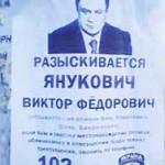 Политическая фантастика: выдаст ли Путин Януковича