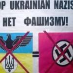 Николаев разрисован антифашистскими надписями