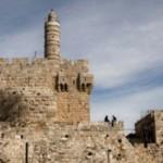 В Иерусалиме обнаружили место суда над Христом