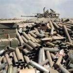 После удара ЦАХАЛа. Иран подтвердил гибель шести офицеров