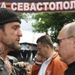 """В РФ официально создают движение """"Антимайдан"""""""