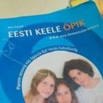 Дети из Эстонии за границей будут учить эстонский язык