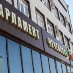 Стокгольмский синдром парламента Чечни