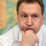 Шувалов посоветовал россиянам готовиться к безработице