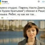 От призыва с Украины бегут даже сверхпатриоты