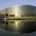 Европарламент подготовил резолюцию в поддержку  Навального