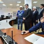 Киев допустил отказ от российской электроэнергии