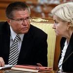 Ирина Бойко: страна попала в либерально-монетарную ловушку