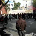 Во время стычки с полицией в Китае пострадали люди
