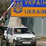 Польша приступила к эвакуации поляков из Донбасса