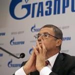 """Зампред """"Газпрома"""" сравнил долги Украины за газ со шницелем"""