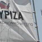 Председатель Мао, Ципрас и бумажные тигры