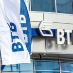 """ВТБ заплатит московскому """"Динамо"""" 4,5 миллиарда рублей"""