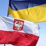 """Границу Польши с Украиной """"заминировали"""" на трех участках"""