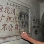 Жители Пекина превратили бомбоубежища в жильё