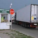 Искусство контрабанды в Белоруссии