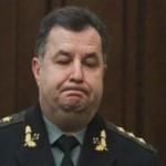 Украинские батальоны обвиняет Генштаб во лжи