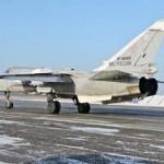 Бомбардировщик Су-24 разбился в Волгоградской области