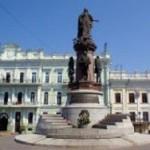 220 лет назад порт Хаджибей был переименован в Одессу