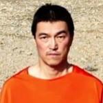 Боевики ИГ сообщили о казни второго японца