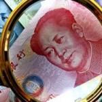 ЦБ Китая резко повысил справочный курс юаня к доллару