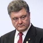 ЕС ответил на просьбу Порошенко