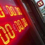 Курс доллара упал до 65,5 рубля