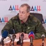 Украинская сторона сорвала эвакуацию мирных жителей