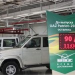 Продажи УАЗов выросли на фоне падения авторынка