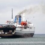 Из-за циклона закрылась переправа на Сахалин с материка