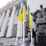Украина пожалуется на российские власти в МУС