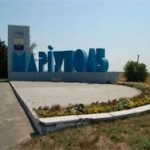 Ополченцы и силовики заявили о столкновениях в поселке Широкино
