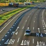 Автомобилисты заблокировали движение на трассе М-4 Дон