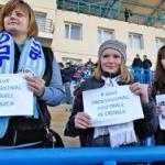 Чемпионат Крыма по футболу оказался под угрозой срыва