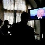 Россия под вопросом