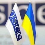 ОБСЕ: ДНР и ЛНР не были готовы к обсуждениям в Минске