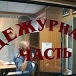 В полиции Бийска умерла пенсионерка