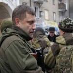 Киев направил Берлину ноту протеста