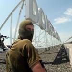 В ДНР обещают вести войну по международным правилам