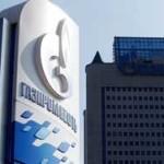 Газпром заявил о снижении цены для Украины