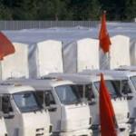 МЧС готовит 14-й гуманитарный конвой Донбассу