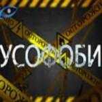 """В Латвии """"дружинники"""" будут ловить говорящих по-русски"""