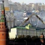 Российские рычаги влияния на ситуацию на Украине