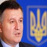 Аваков: Печерский суд необходимо расформировать