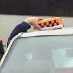 Таксистов будут штрафовать по-новому