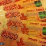 Рубль в начале торгов укрепляется к доллару и евро