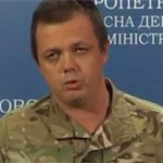 Семенченко: Киев идет на штурм в Дебальцево