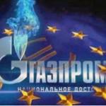 """Как """"Газпром"""" видит """"газовое будущее"""" Европейского Союз"""