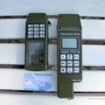 Артиллерия РФ получает спутниковое наведение