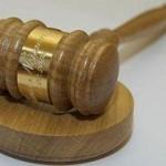 Судья временно заблокировал миграционную реформу Обамы